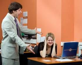 Как взыскать с сотрудника ущерб фото