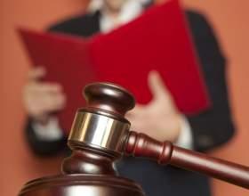Как взыскать в суде фото