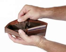 Как забирать деньги у должника фото