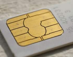 Как заблокировать сим-карту на телефоне фото