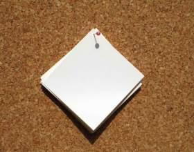 Как загадать желание на бумажке фото