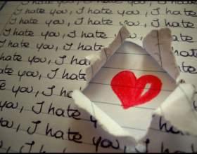 Как заглушить боль любви фото