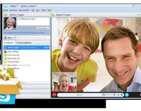 Как загрузить фотографию в skype фото