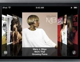 Как загрузить обложку альбома в ipod фото