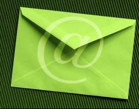 Как зайти на почту, если не знаешь пароля фото