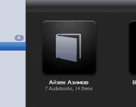 Как закачать аудиокнигу в айфон фото