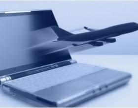 Как заказать электронный билет на самолет фото