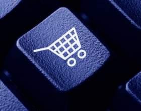 Как заказать одежду по интернету фото