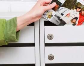 Как заказать журнал по почте фото