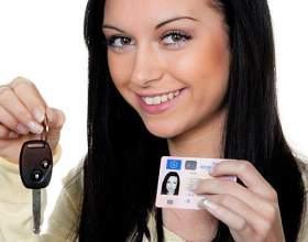 Как заменить водительское удостоверение фото