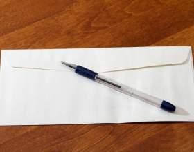 Как записать адрес на английском фото
