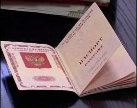 Как заполнить анкету для биометрического паспорта фото