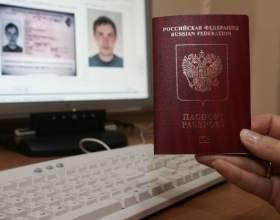 Как заполнить анкету для заграничного паспорта фото