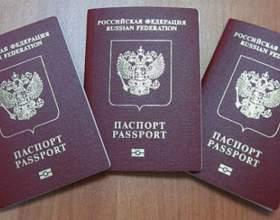 Как заполнить анкету на паспорт нового образца фото