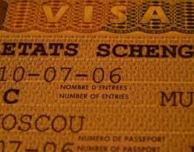 Как заполнить анкету на получение шенгенской визы фото