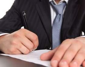 Как заполнить налоговую декларацию на вмененный налог фото