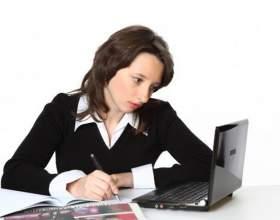 Как заполнить отчет о финансовых результатах фото