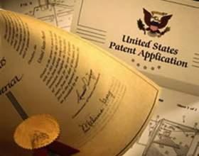 Как заполнить заявление на патент фото