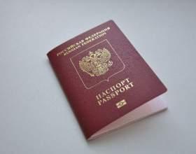"""Как заполнять анкету на загранпаспорт на сайте """"госуслуги"""" фото"""
