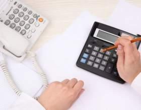 Как заполнять налоговую декларацию по усно фото