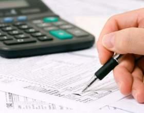 Как заполнять налоговую декларацию по имуществу фото