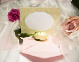 Как заполнять приглашение на свадьбу фото