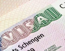 Как заполнять шенгенскую анкету фото