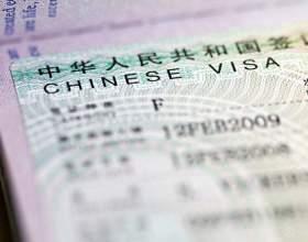 Как заполнять визу в китай фото