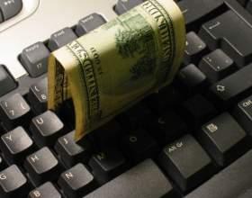 Как зарабатывать 100 рублей в день в интернете фото