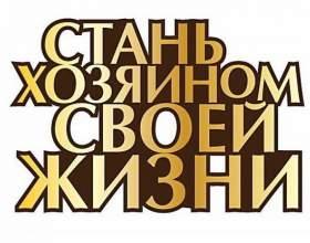 Как зарабатывать на какпросто от 3600 рублей, работая 3 часа в день фото