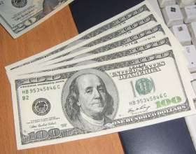 Как зарабатывать виртуальные деньги фото