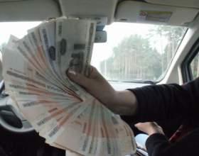 Как заработать деньги в белоруссии фото