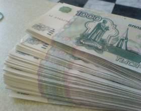 Как заработать деньги в новосибирске фото