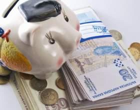 Как заработать и накопить денег фото