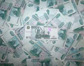 Как заработать миллион рублей за год фото