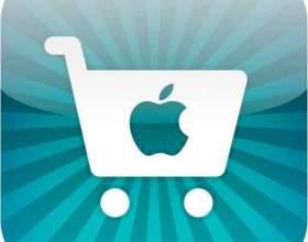Как зарегистрировать apple id фото