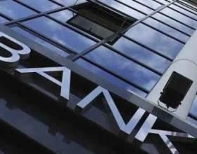 Как зарегистрировать банк фото