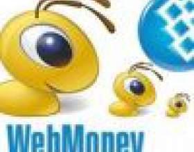 Как зарегистрировать кошелек webmoney фото