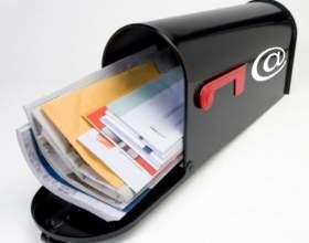Как зарегистрировать новый почтовый ящик фото
