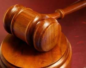 Как зарегистрировать право собственности по решению суда фото