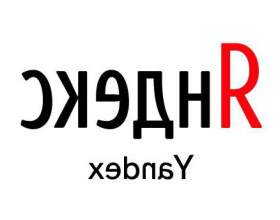 Как зарегистрировать сайт в яндексе фото