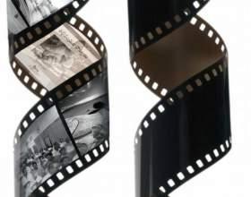 Как защитить фотографию приватностью фото