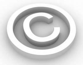 Как защитить интеллектуальную собственность фото