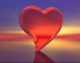 Как защитить свое сердце фото