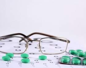 Как защитить зрение фото