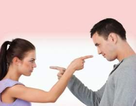 Как заставить мужа повесить полочку или сделать любые другие домашние дела фото