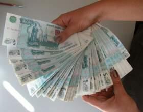 Как заставить платить должников фото