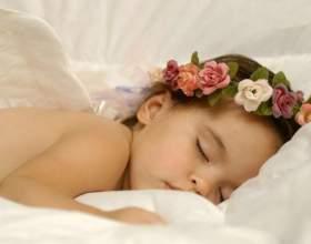 Как заставить ребёнка спать ночью фото