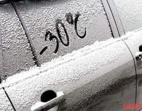 Как завести машину в холода? фото