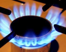 Как зажечь газовую плиту фото